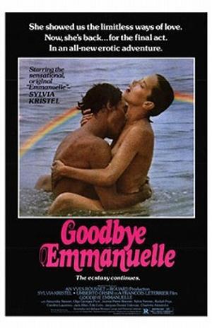 Прощай, Эммануэль - эротический фильм производства Франции. Фильм