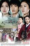 New Tales of Gisaeng